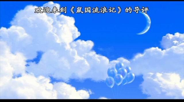 背景 壁纸 风景 天空 桌面 640_357