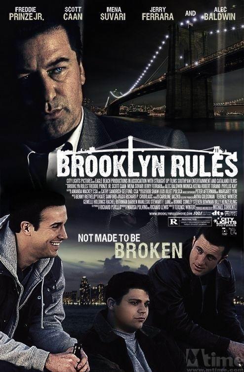 布鲁克林规则(2007)