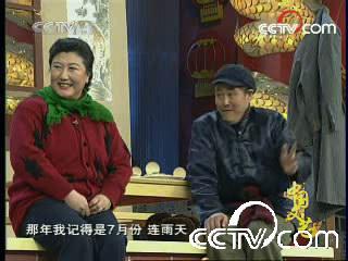 com消息(《中国文艺》12月12日播出):小品《拜年》表演者:赵本山,范伟图片