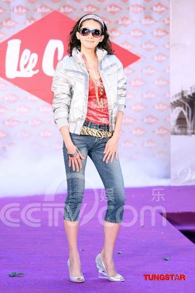 林志玲牛仔裤品牌