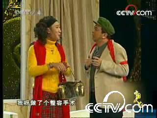 《中国文艺》