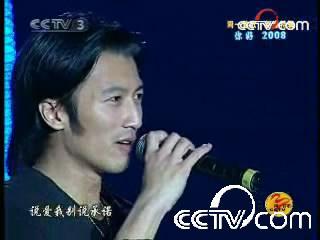 谢谢你的爱1999 演唱 谢霆锋