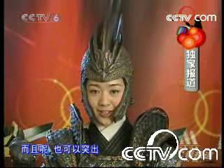 中国电影报道