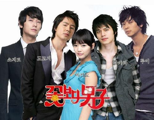 (左起):朱智勋饰西门