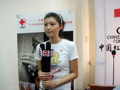 国际小姐刘飞儿参加上海