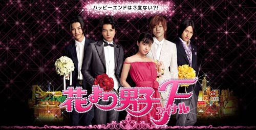 据悉,由她主演的电视剧《花样男子2》6枚一组的DVD ...