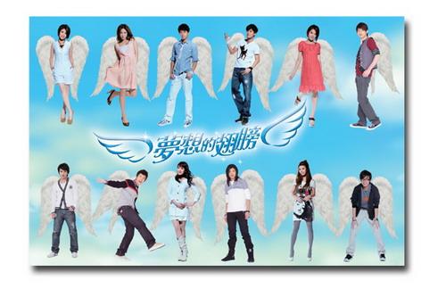及大合唱歌曲《梦想的翅膀》不仅在唱片行业引人瞩目