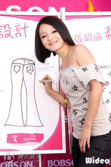 张韶涵服装设计处女秀 撅翘臀展成熟魅力(组图)