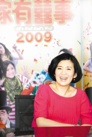 2009年01月20日 09:04《家有喜事2009》北京首映 吴君如...