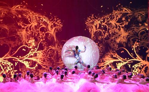 舞蹈《蝶恋花》