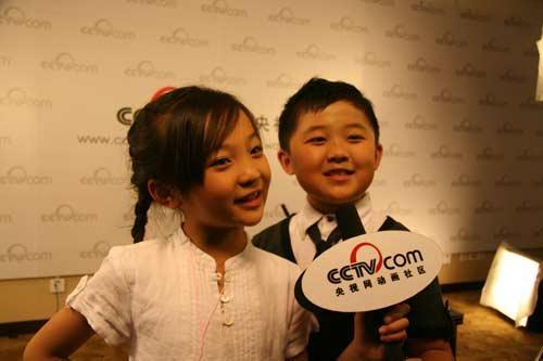 第八日:林妙可将主持央视晚会