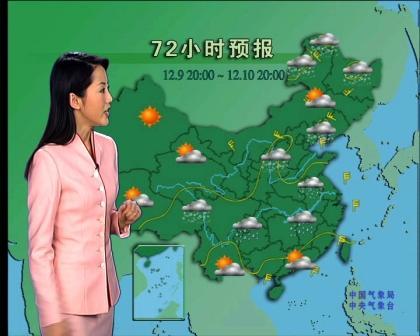 志性大动作(组图)_CCTV.com_中国中央电视台