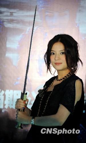 一喊 薇哥 赵薇就怕了 立军令状要跟陈坤接吻