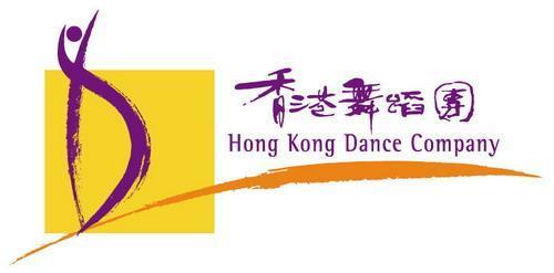 香港舞蹈团Logo