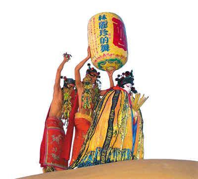 台湾无垢舞蹈剧场:现代舞《醮》宣传照