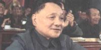 <center>邓小平登美国《时代周刊》封面</center>