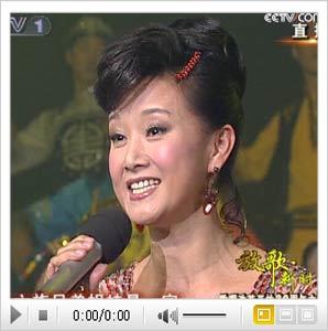 宋祖英高唱《爱我中华》