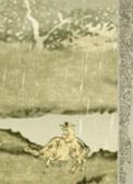 《观田家》【唐】韦应物
