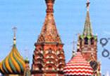 《俄罗斯知识竞赛》