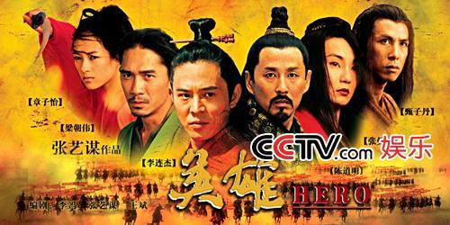 银都影业,精英v影业,北京新画面机构2002年免费电影电脑软件排行榜图片