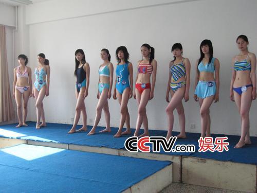 cctv模特大赛