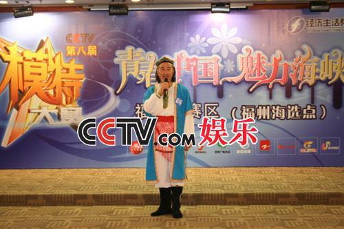 观第八届cctv模特电视大赛