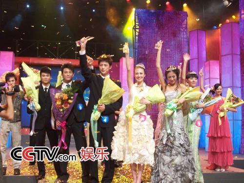 陈祎获cctv第八届电视模特大赛河北赛区冠军