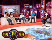 《影视俱乐部》推出<br>《喜耕田的故事》剧组专访:<br>新农村里的新鲜事