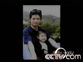 CCTV.com-崔永元:和女儿在一起最幸福
