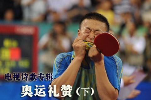 2008年<br>第29届北京奥运会<br>中国参赛运动员639名<br>获得奖牌100枚<br>其中金牌51枚 银牌21枚 铜牌28枚<br>……