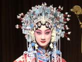 窦晓璇 青衣<br>剧目:柳荫记<br>角色:祝英台<br>北京京剧院