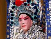 杨楠 小生<br>剧目:飞虎山<br>角色:安敬思<br>上海京剧院